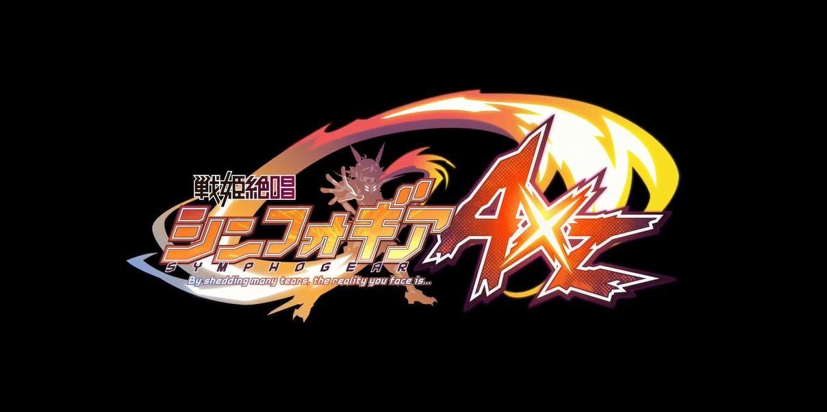 【新番】人气原创动画《战姬绝唱》系列最新续作《战姬绝唱SYMPHOGEAR AXZ》7月1日上映!