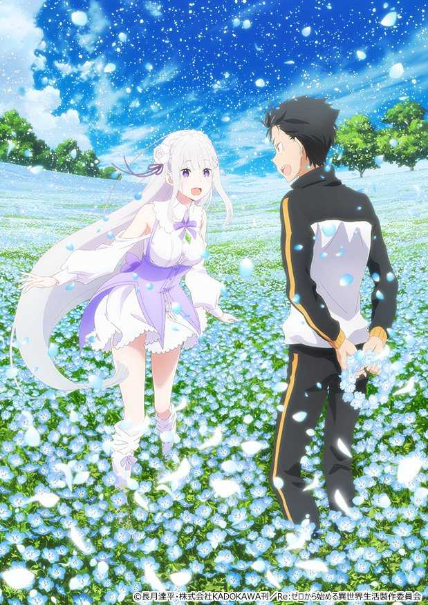 OVA新作动画《Re:从零开始的异世界生活 Memory Snow》第二弹视频图公开,本作将于10月6日公开!