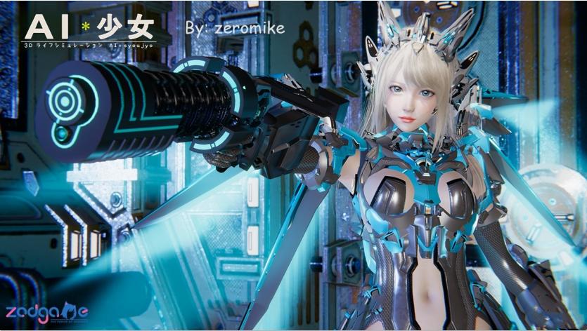 【5月新包/超全MOD/58G】AI少女!糖送元明清-TsYmQ 整合中文版