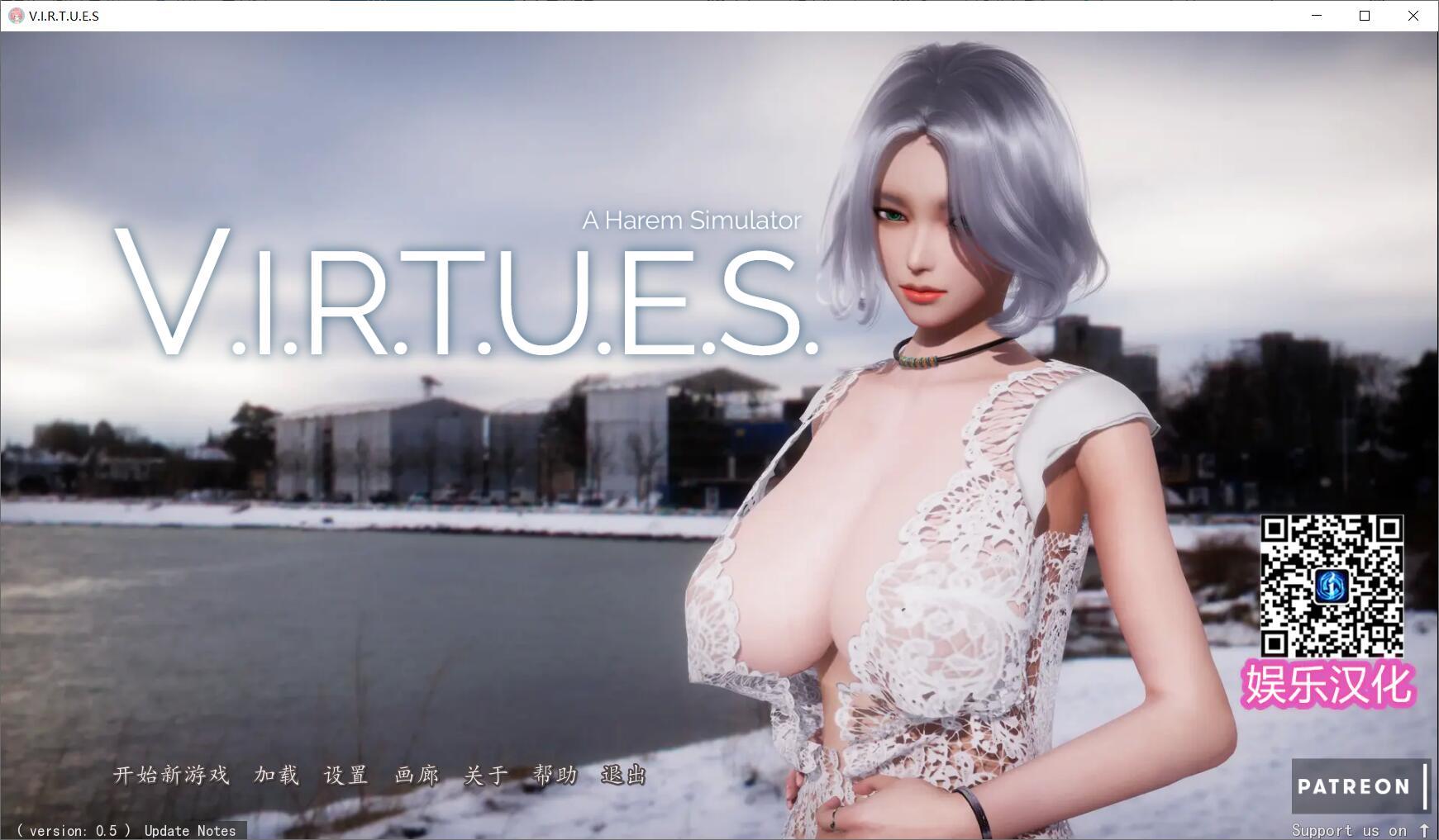 【欧美SLG】 美德:V.I.R.T.U.E.S 0.5 画廊全开 (动态/PC+安卓)