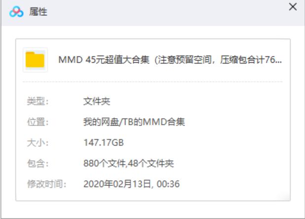 【精品】【教程】MMD素材自购超大合集