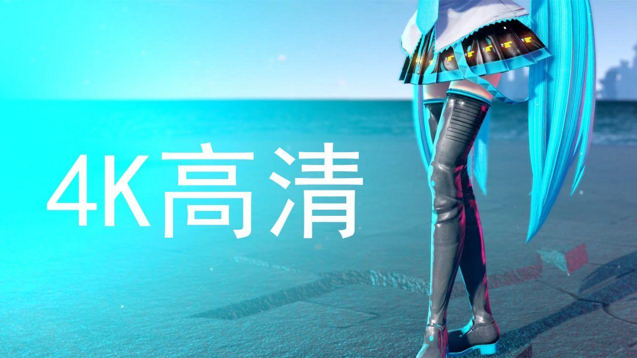 优雅~【歌姬计划MMD】罪之名 (罪の名前) 中文字幕版【初音未来】宽屏4K
