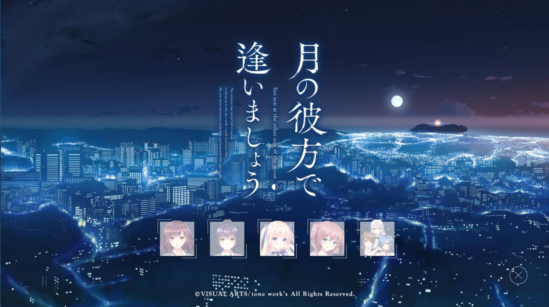 【浮士德搬运】汉化 相逢在月之彼岸邂逅(6G)
