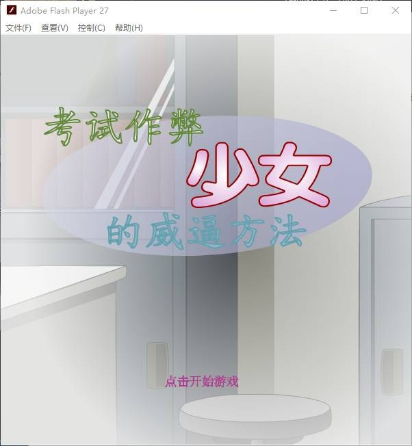 【游戏】JSK工房游戏合集(安卓直装/华为可用)