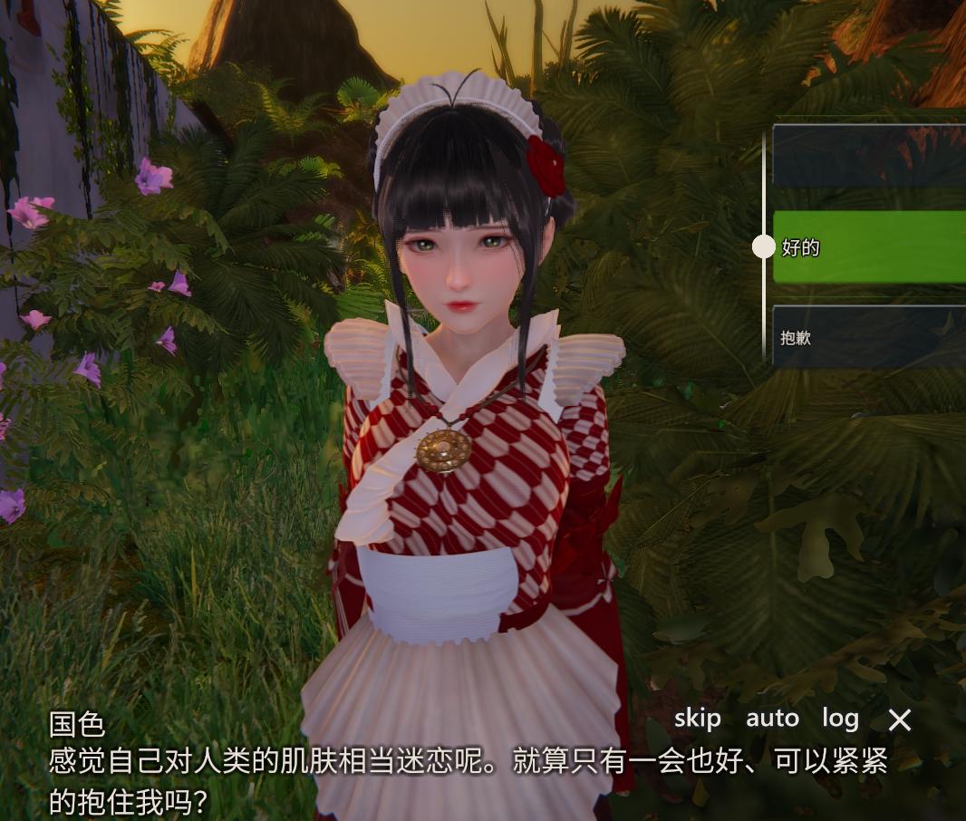 【游戲】AI少女璇玑公主2021年最新整合版 120G
