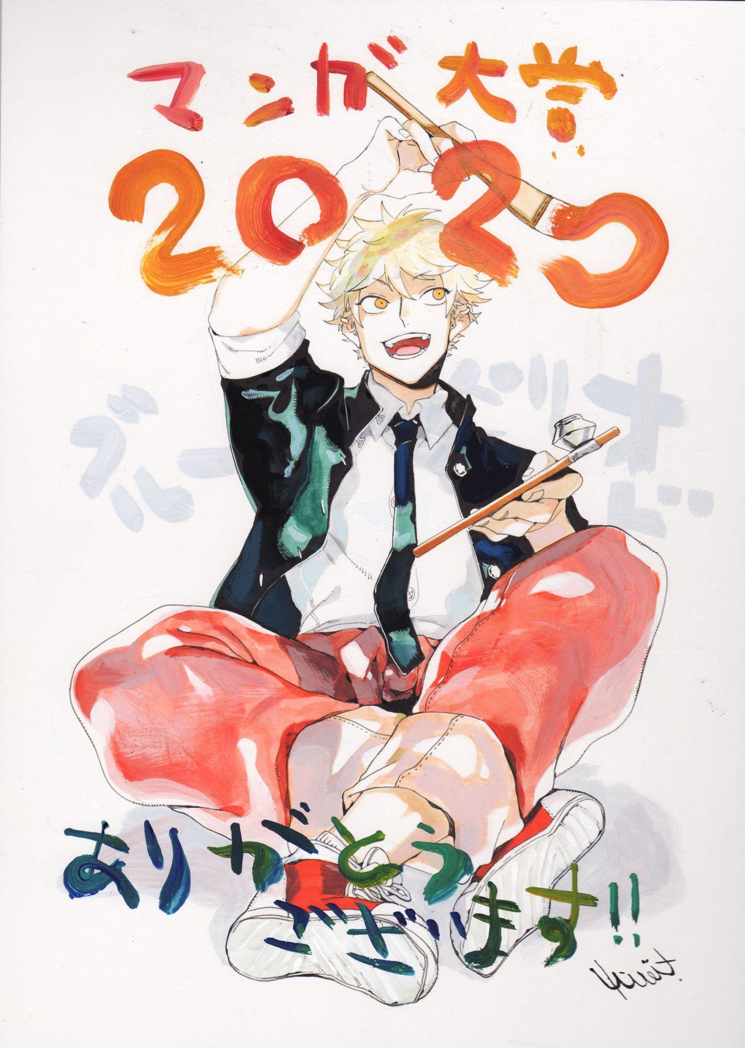 【新番】《蓝色时期》动画化 & 《试证明理科生已坠入情网。》第二季将于2022年开播!