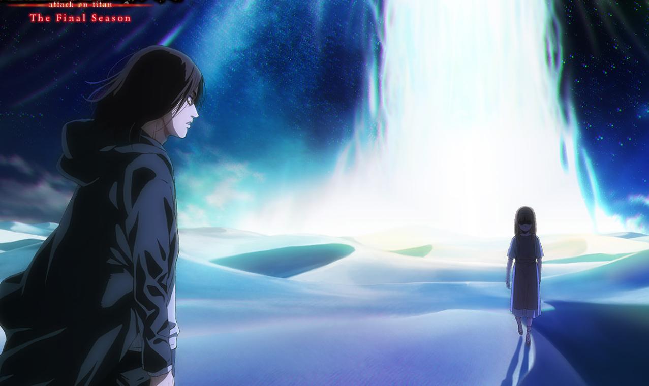 【新番】《进击的巨人 最终季》下半段2022年1月9日开播!